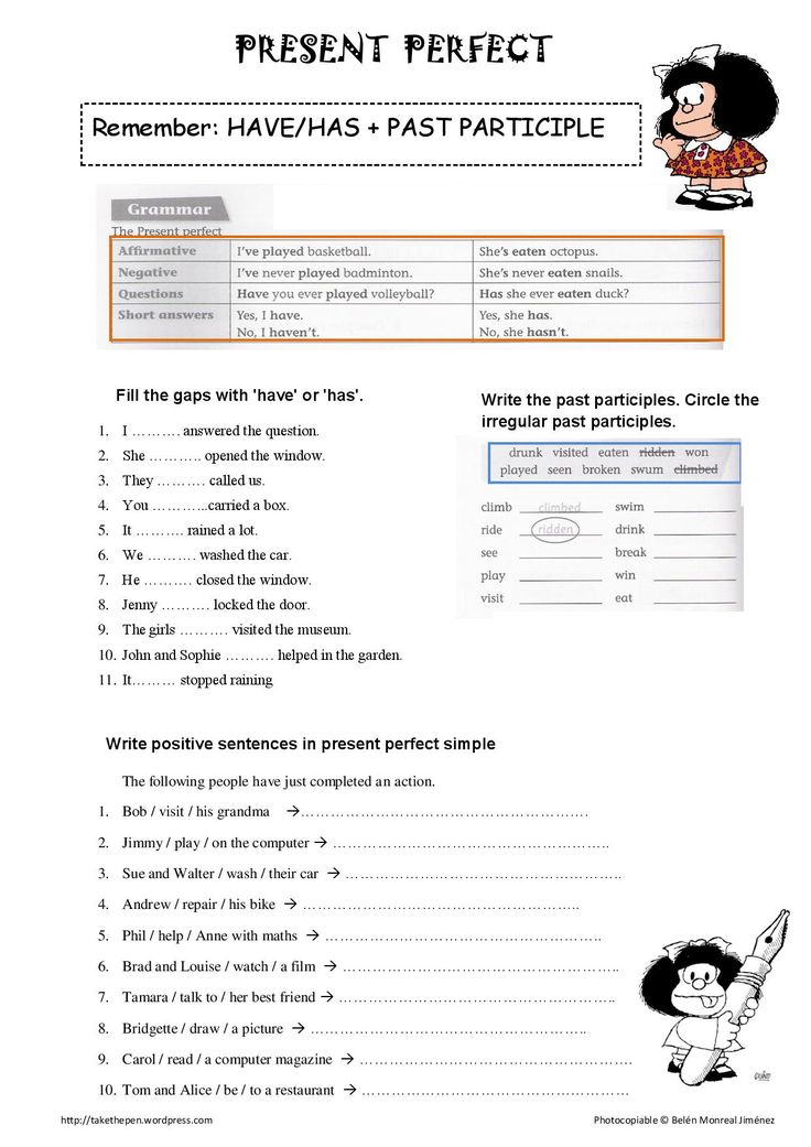 present perfect tense printable worksheet - Google Search