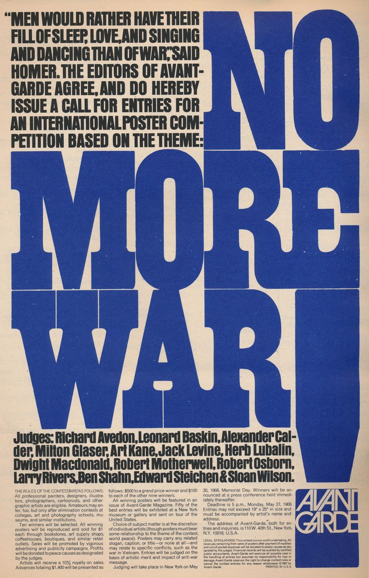 An ad for an anti-war poster design competition, scanned from Avant Garde magazine, issue number 3, May, 1968.
