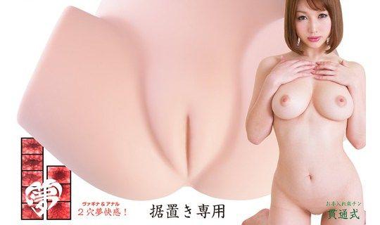Yume+Namagoshi+Dream+Hips+Doll+Onahole