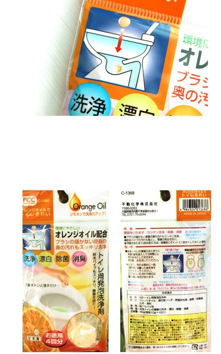 Toilet Cleaning Agent Nature Orange Oil Pill Made In Japan