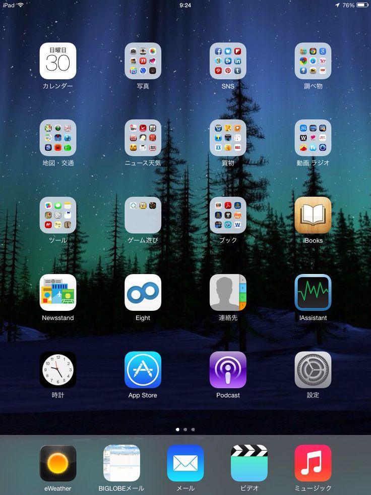 iOS7 beta2(ipad mini)