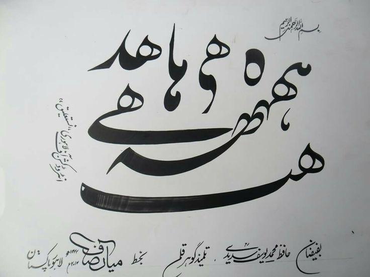 25 Best Images About Alphabet Urdu Alphabet On Pinterest