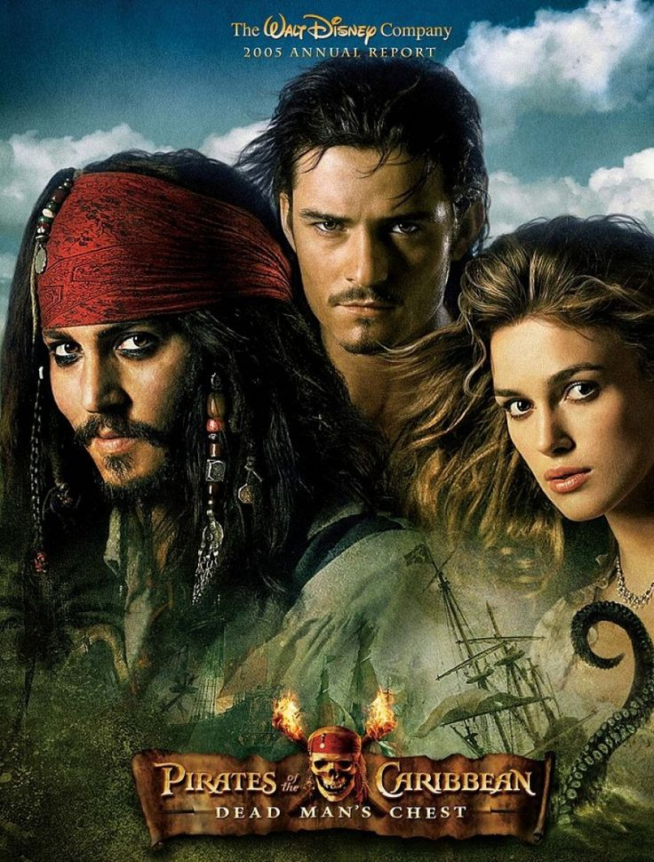*PIRATES of the CARIBBEAN ~ Dead Mans Chest, 2006