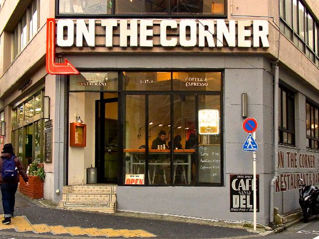 こんにちは。ディレクターの勢古口です。 本日は渋谷にある電源とWiFiが完備されているカフェをまとめました。 仕事でたまに渋谷に行くことがありますが、電源とWiFiがあれば安心して仕事ができます。 忘備録として是非ご活用ください。 ※営業時間等は変動する場合がございます。詳しくは各店舗までお問い合わせ下さい。