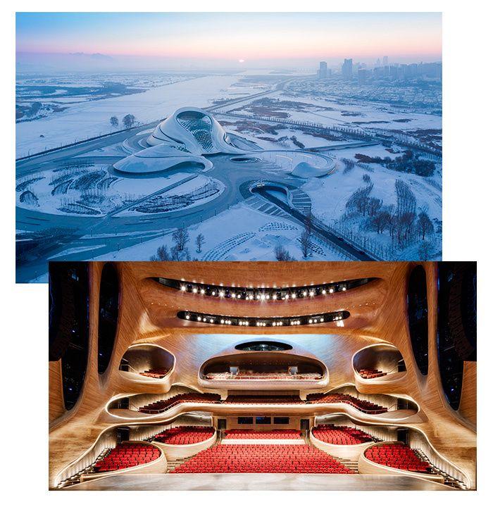 Les salles de concert les plus spectaculaires : Le Harbin Opera House