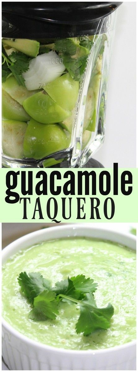 Not all guacamole has to be thick .... this Taco Shop Guacamole Taquero is super easy to make, and combines a handful of ingredients to make an incredible sauce you can use as a dip, or dressing on tacos and more.