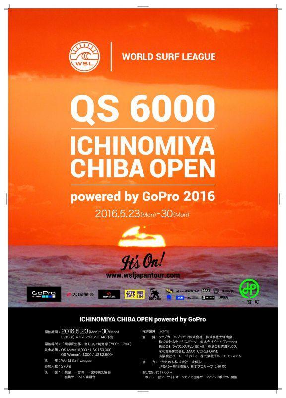 【WSL】QS6000 ICHINOMIYA GHIBA OPEN
