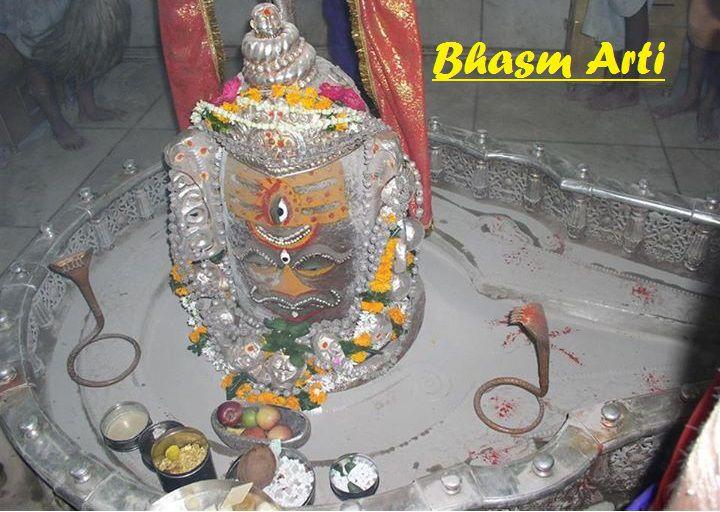 Mahakaleshwar-Bhasm-Aarti-Ujjain-Madhya-Pradesh
