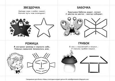 ВОЛШЕБНЫЕ ПАЛОЧКИ :: Игры, в которые играют дети и Я