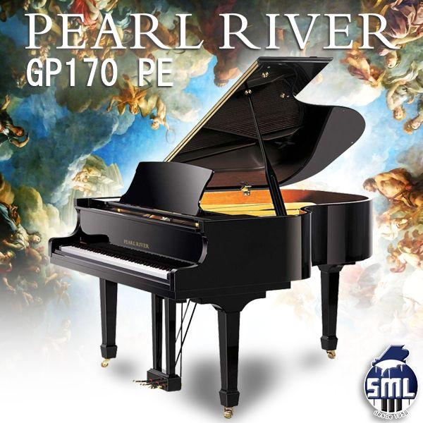 Pianos de cauda Pearl River, encontra no Salão Musical de Lisboa. Venha experimentar este modelo GP170 http://www.salaomusical.com/pt/pianos-cauda-novos/430-piano-cauda-preto-polido-traditional-170cm-gp170-pe.html