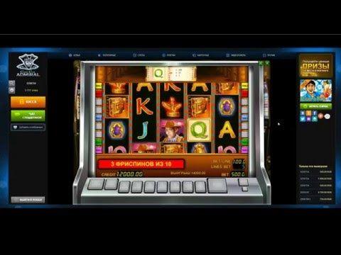 igrovie-avtomati-garming-kazino