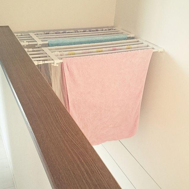 場所を取らずに乾燥させたい バスタオルの便利な干し方 バスタオル掛け 室内物干し インテリア 収納