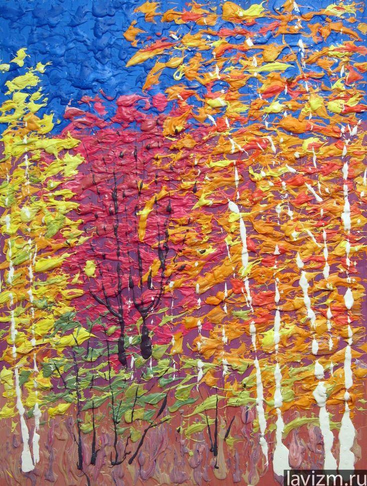 Картина «Осенний пейзаж» 2007г 80×60 Тропаревский парк Мастихин, масло, холст Крупный, эмоциональный мазок Творчество, живопись Константин Лорис-Меликов художник Лавизм и современное искусство