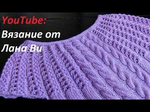 Вязание спицами: как вязать топ/кофточку - 3 МК. Ажурный летний топ/кофточка спицами с кокеткой - YouTube