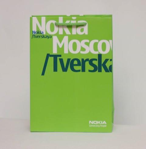 матовые пакеты с логотипом заказать  www.vrt21.ru +7(964)6461231 +7(499)4083177