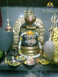 sangameswara swamy veerapuayunipalle Kadapa