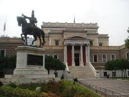 Αποτέλεσμα εικόνας για πλατεία παλαιάς βουλής