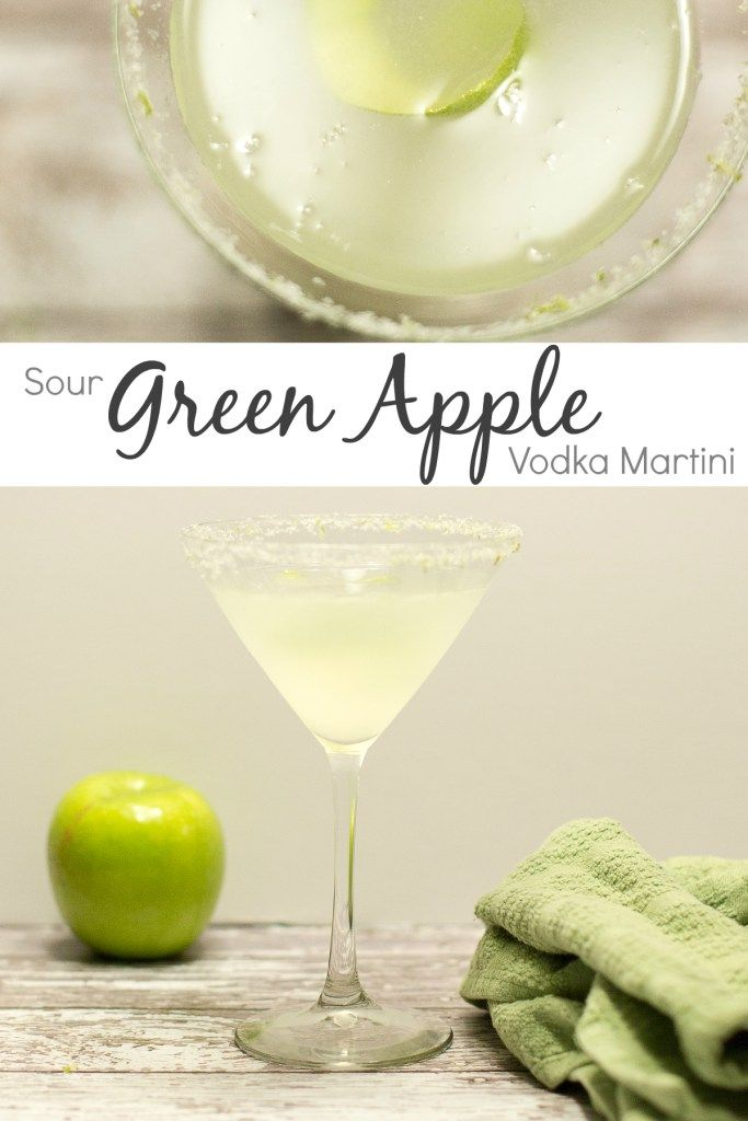 Sour Green Apple Vodka Martini...this is a sophisticated, tart, vodka based cocktail made the way a martini should be!