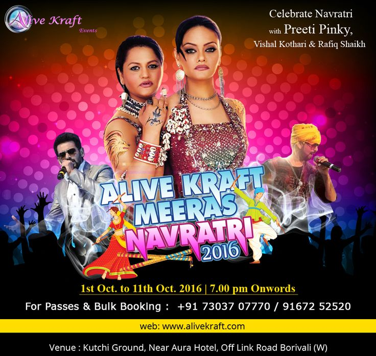 Preeti Pinky Navratri 2016, celebrate this Navratri with traditional garba songs, folk music, true colours of gujarat & lots of entertainment #navratri #garba #dandiya #dandiyaraas #traditionalgarba #raasgarba #mumbainavratri #preetipinky #navratritickets #passes #pass #tickets