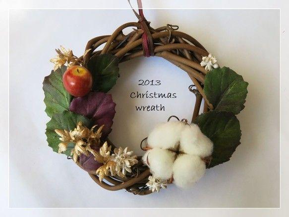 ☆。ハンドメイドクリスマス2013.★ご覧頂きましてありがとうございます。これからの季節にぴったりな冬のリースです。ほっこりとした綿(コットン)、クリス... ハンドメイド、手作り、手仕事品の通販・販売・購入ならCreema。