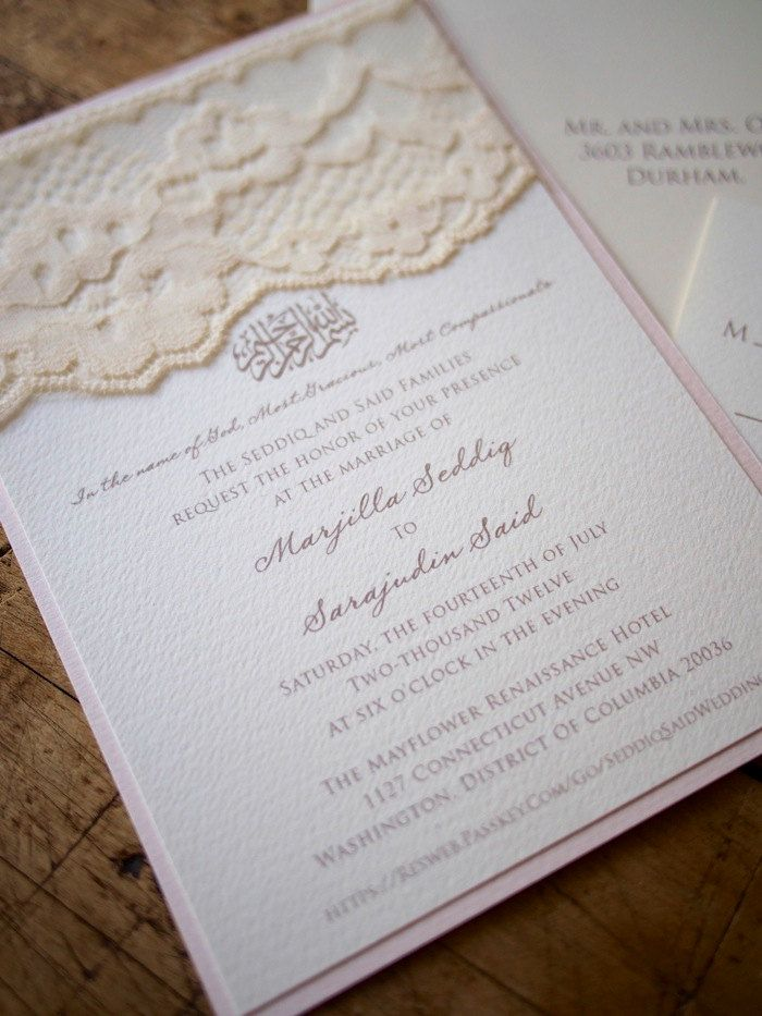 #blush wedding invite...Love this blush lace wedding invitation, except with our logo instead of the Arabic prayer.