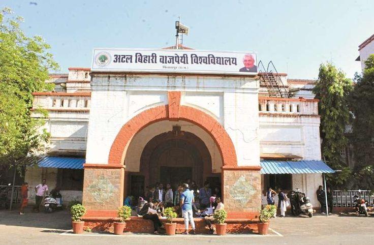 Atal bihari vajpayee vishwavidyalaya admission fees