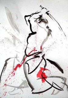 Las Vegas Ki Aikido and Iaido practice...join us!