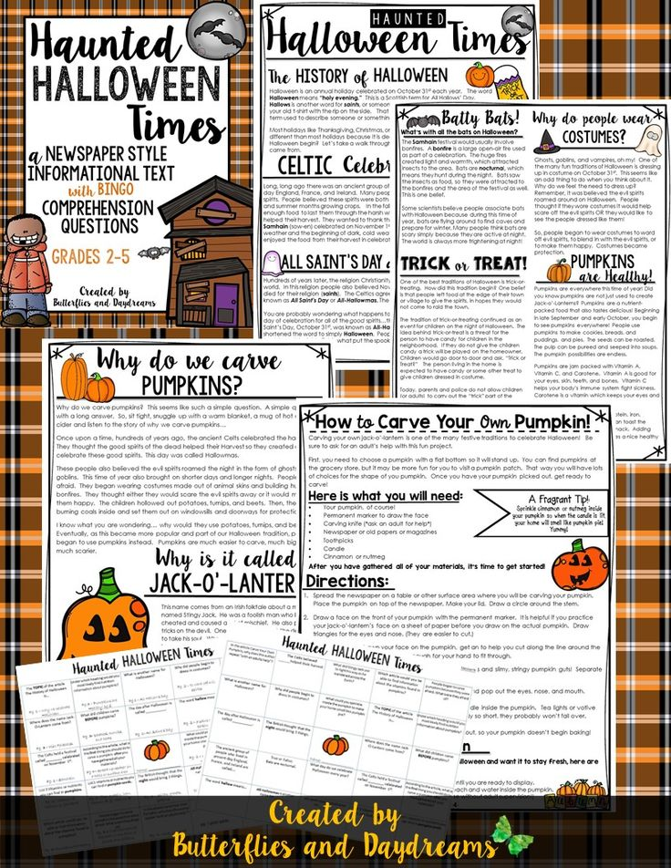 {Haunted Halloween Times} History of Halloween Newspaper Style Informational Text with Comprehension Questions in the form of BINGO Grades 2-5