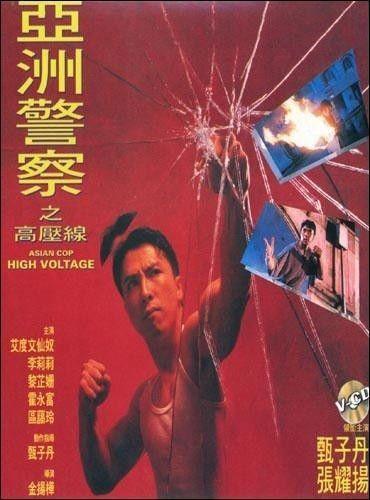 Phim Cảnh Sát Á Châu