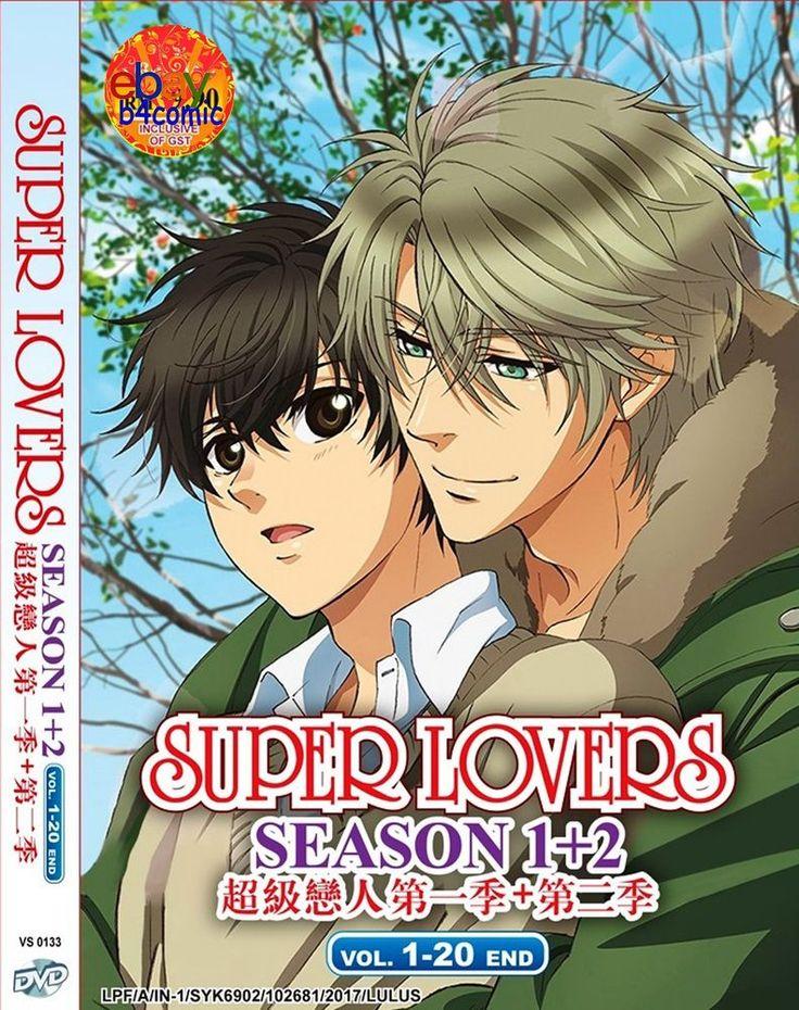 SUPER LOVERS SEASON 1 + 2  ANIME DVD BOX SET