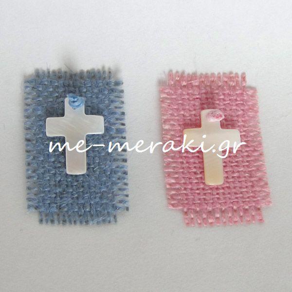 Handmade martirika for christening. Me Meraki martirika martyrika vaptisis Μαρτυρικά βάπτισης χειροποίητα  Μ047-Β λινάτσα με φίλντισι σταυρό  Με Μεράκι Μαρτυρικά βάπτισης www.me-meraki.gr