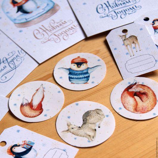 """Упаковка ручной работы. Ярмарка Мастеров - ручная работа. Купить Новогодние наклейки """"Акварельные животные"""". Handmade. Голубой, подарок на новый год"""