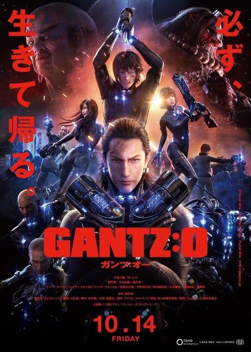Watch Gantz:O Full-Movie