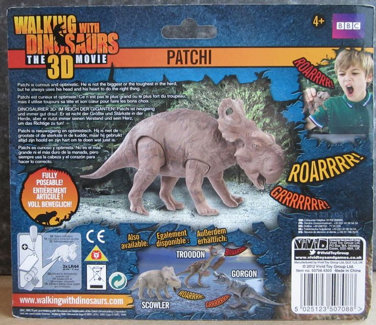 patchi_walking_with_dinosaurs_3d_figure8.jpg 800×693 pixels