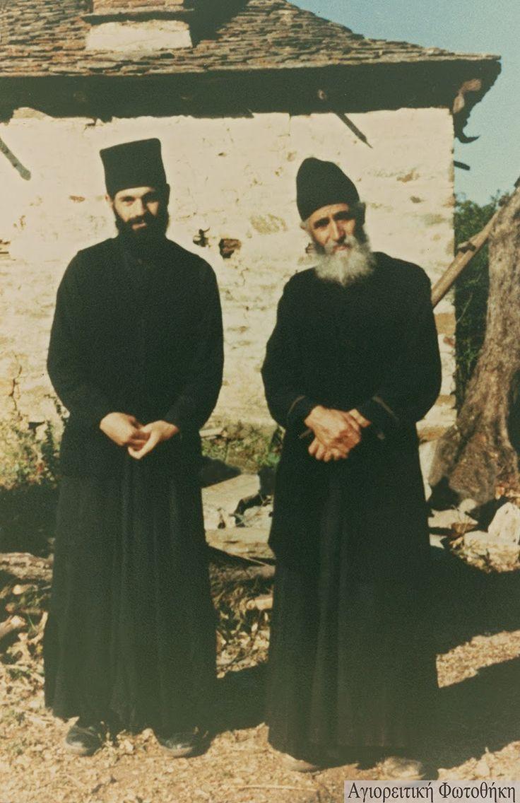 Saint Paisius from Mount Athos #saint #paisios #mount #athos #agio #oros