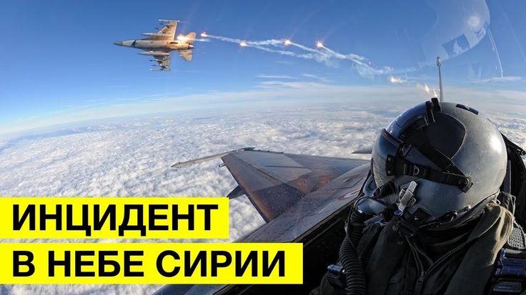 F-22 ДОЛЕТАЛСЯ: СУ-35С ПРОУЧИЛ НАГЛЫХ ЯНКИ | бои сирия новости авиабаза ...