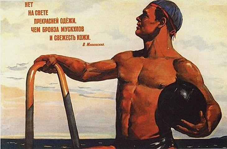 Советская пропаганда: плакаты и лозунги, призывающие к здоровому образу жизни времен (фото 5)