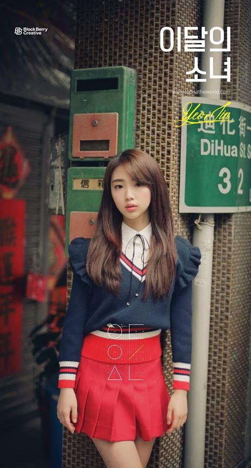 LOONA MEMBER TEASER, loona kpop profile, loona kpop members, loona 2017 debut members, loona haseul, loona hyunjin, loona heejin, loona hyunjoo, loona debut teaser, loona kpop concept photos