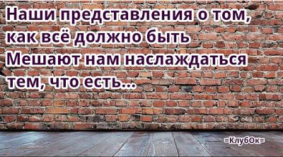 Людмила Перевертень.КлубОК: Каждый имеет право на свой собственный выбор и кар...