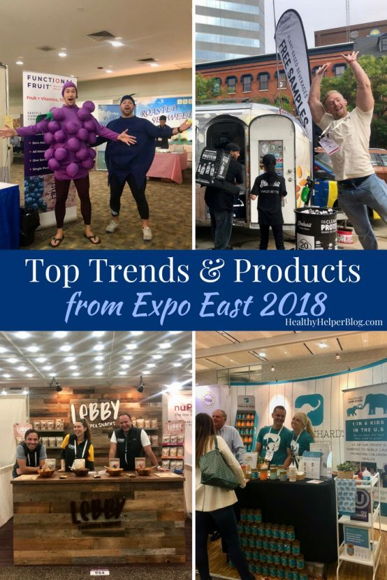 Top Trends & Products from Expo East 2018   Some Lovely ...
