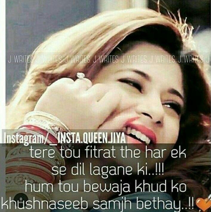Image Result For Facebook Status Comedy Image Punjabi