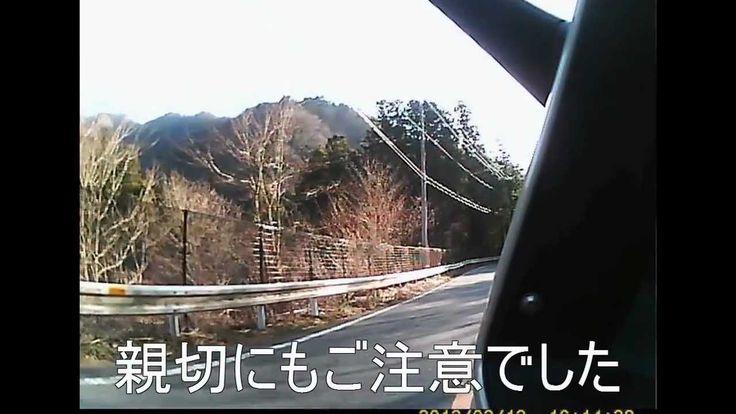 大垂水峠>ヤビツ峠へ 新米ツーリング動画 BMW K1200GT