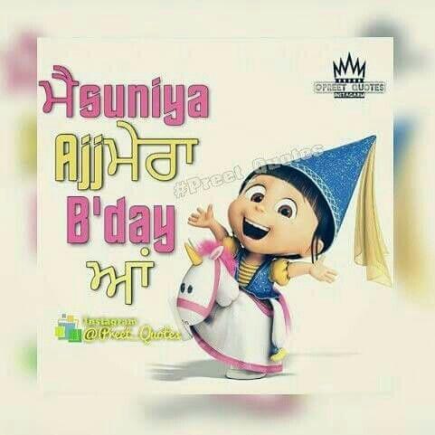 Birthday Wallpaper, Punjabi Quotes, Hindi Quotes, Qoutes, Punjabi Funny,  Birthday Wishes, Happy Birthday, Punjabi Poetry, Angry Birds