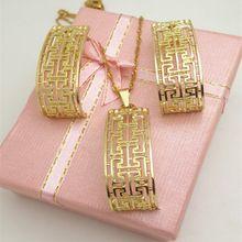 De acero inoxidable de color oro establece sistemas de la joyería de aretes y colgante de elefante, indio nupcial etíope de áfrica conjunto de joyas