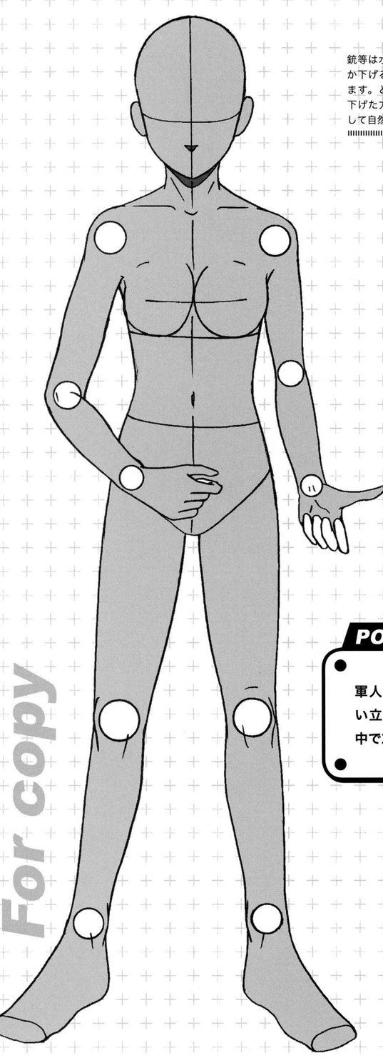 29 Best Anime How - Tou0026#39;s Full Body Base Images On Pinterest | Drawing Tutorials Draw And ...
