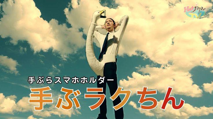 【HOT JAPAN TV】スマホ時代の悩みを解決。アニマックスの新アイテムとは?