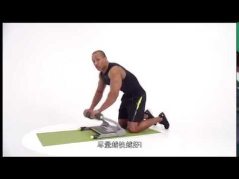 SMART CORE SIX PACK EXERCISE - YouTube