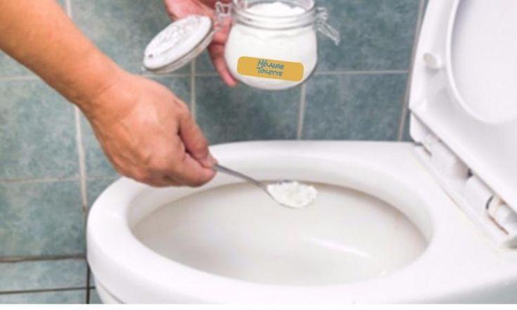 Depuis que je connais cette recette, la cuvette des toilettes est toujours propre et fraîche!