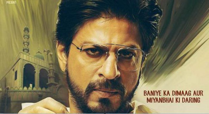 raees-wiki-cast-release-date-story-box-office-trailer-posters