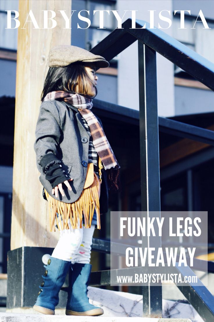 We're shouting it from the rooftops!!   Our @Funkylegs Tights and Tutus #Giveaway ends TODAY at 11:59PM PST. Enter to win at www.BABYSTYLISTA.com